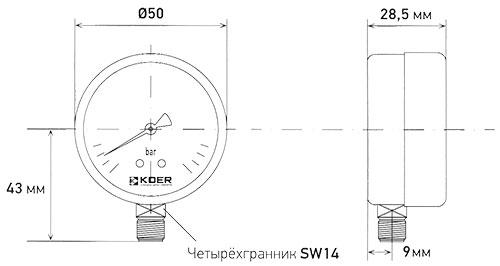Манометр 502R Koer