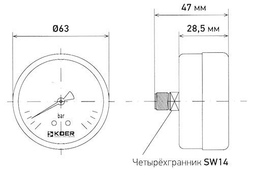 Манометр 611A Koer