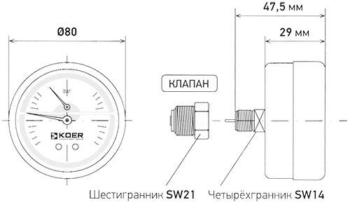 Термоманометр 802A Koer